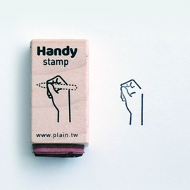 Plain Stationery - Handy Stamp - D