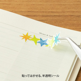 Midori Stickers - MD Sticker Schedule - Star