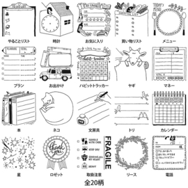 Midori Paintable Stamp - Menu