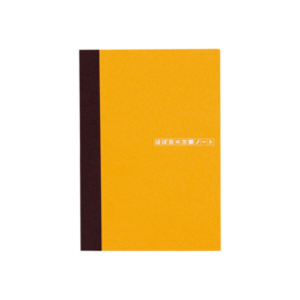 Hobonichi Plain Notebook (A5/Undated/GraphPaper)