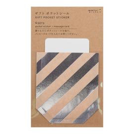 Midori Gift Pocket Sticker - Stripe Silver