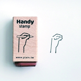 Plain Stationery - Handy Stamp - E