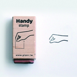 Plain Stationery - Handy Stamp - C