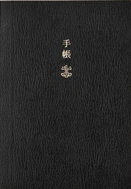 Tomoe River Notebooks