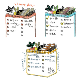Midori Paintable Stamp - Shopping List