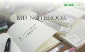 Clear Cover for MD Notebook B6-slim