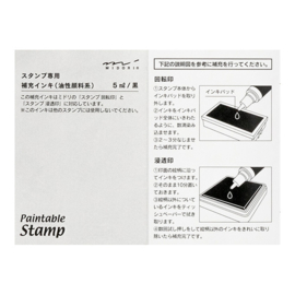 Midori Paintable Stamps Refill Inkt