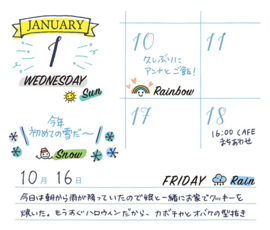 Midori Pre Inked Stamp - Days of the Week