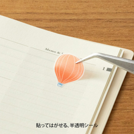 Midori Stickers - MD Sticker Schedule - Balloon