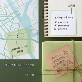 Midori Pickable Sticky Notes - Green