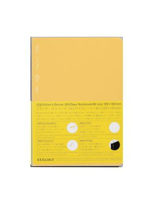 Stalogy 365Days Notebook - B6 - YELLOW