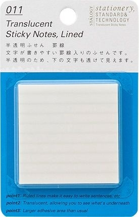 Stalogy 011 Translucent Sticky Notes, lined