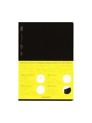 Stalogy 365Days Notebook - B6 - BLACK