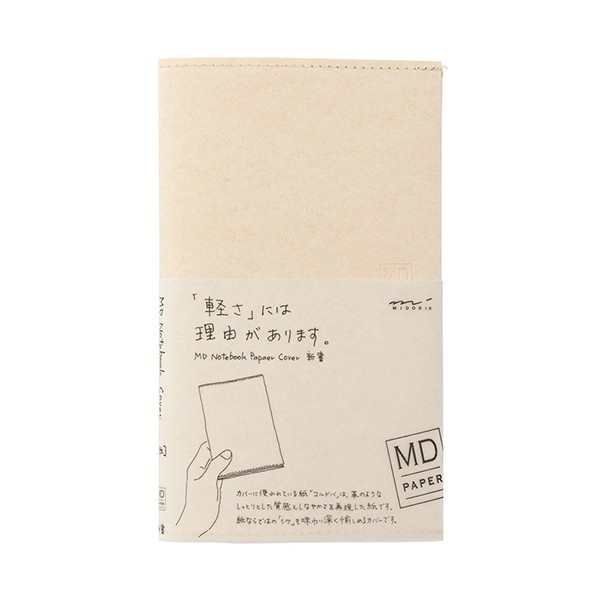 Paper Cover for MD Notebook B6-slim