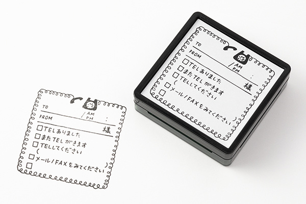 Midori Paintable Stamp - Telephone