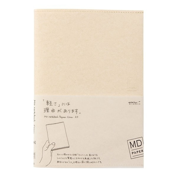 Paper Cover for MD Notebook A5