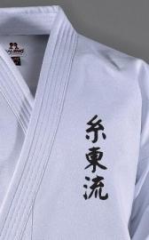 Borduring Shito Ryu teken in zwart