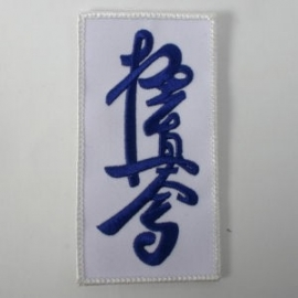 Embleem Kyokushinkai