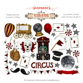 Circus Die-Cuts