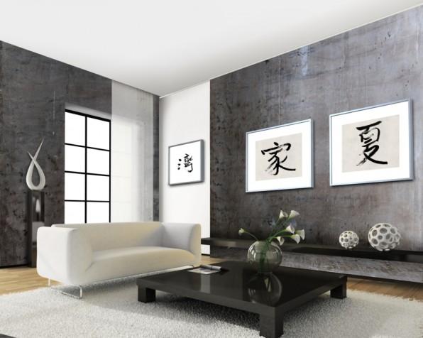 livingroomwithr10rail.jpg