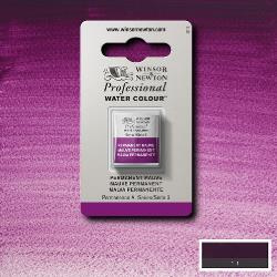 W&N Pro Water Colour ½ nap Permanent Mauve S.3
