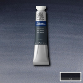 Cotman Payne's gray 21 ml tube
