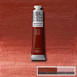 Winton 317 Indian Red 200 ml