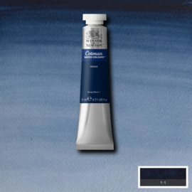 Cotman Indigo 21 ml tube