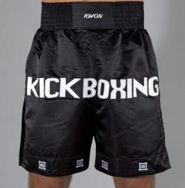 Kickboksbroek zwart met wit
