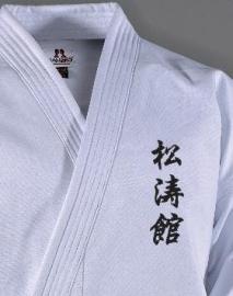 Borduring Shotokan