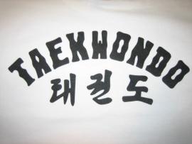 Taekwondo T-Shirt met bedrukking op de rug
