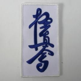 Opnaai embleem Kyokushinkai 13.5x5cm