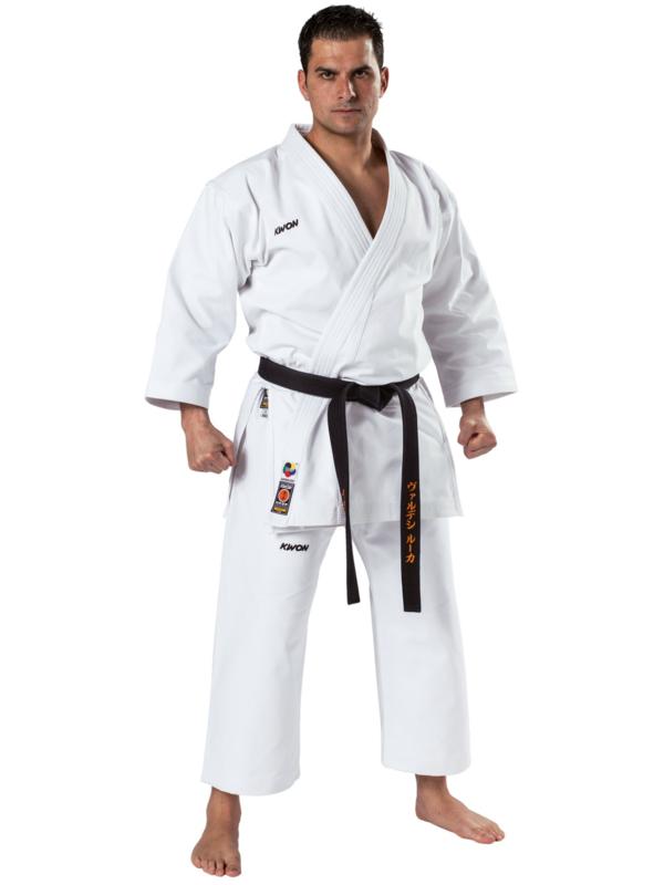 WKF Karatepak Kata 12oz