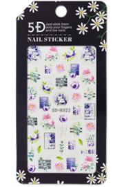 5D NailArt Sticker