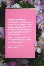 uQQie roze