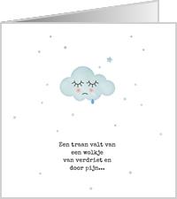 Condoleance kaart jongen