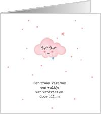 Condoleance kaart meisje