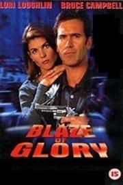 In the Line of Duty: Blaze of Glory (1997)