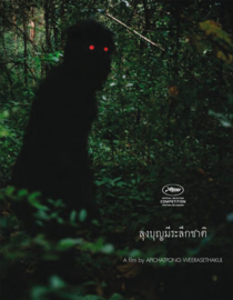 Loong Boonmee Raleuk Chat (2010) Uncle Boonmee Who Can Recall His Past Lives | ลุงบุญมีระลึกชาติ