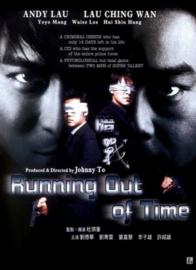 Am Zin (1999) Running out of Time, Hidden War