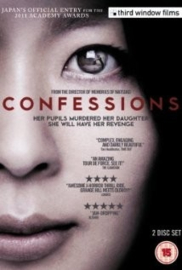 Kokuhaku (2010) Confessions