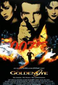 GoldenEye (1995) Golden Eye
