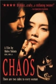 Kaosu (2000) Chaos, Hideo Nakata`s Chaos