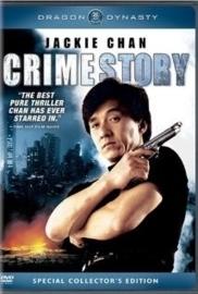 Zhong an zu (1993) Crime Story