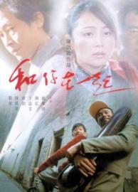 He Ni Zai Yi Qi (2002) Together, Together With You