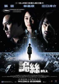 Gui Si (2006) Silk