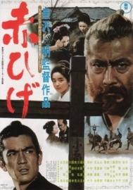 Akahige (1965) Red Beard