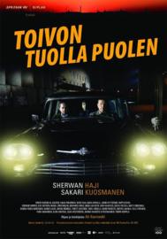 Toivon Tuolla Puolen (2017) The Other Side of Hope