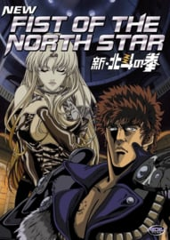 Shin Hokuto no Ken (2003) New Fist of the North Star