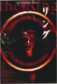 Ringu (1998) Ring | リング